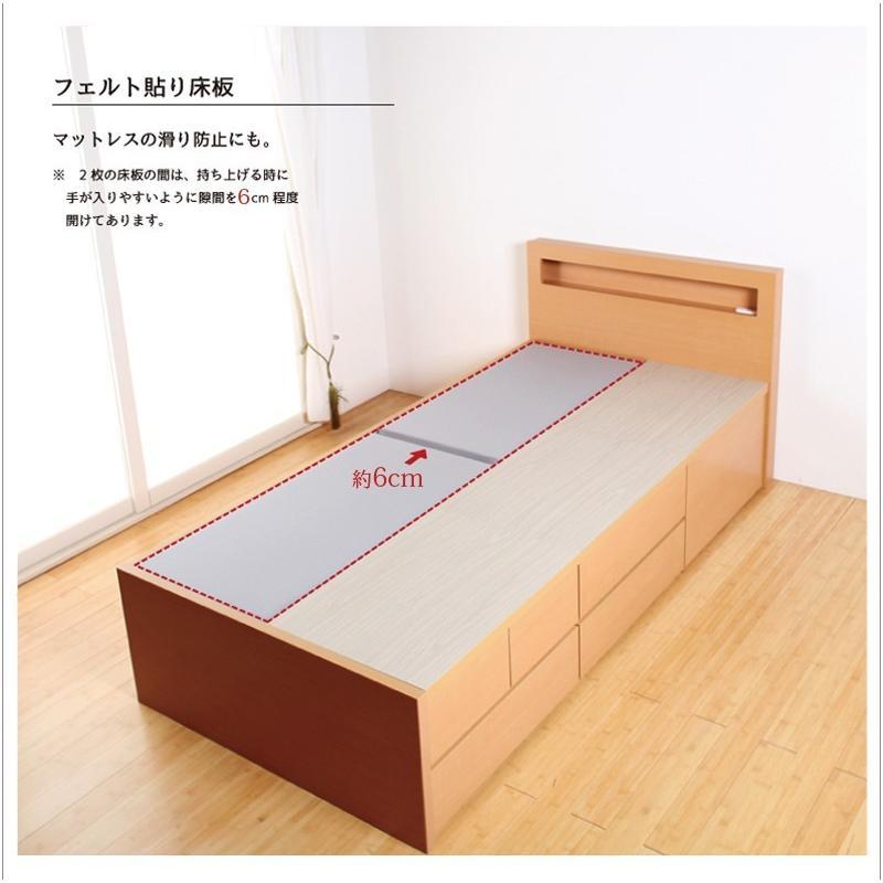収納ベッド セミダブル ヘッドボード 3タイプ 新型 3BOX チェストベッド フレームのみ コンセント #16|kaguranger|04