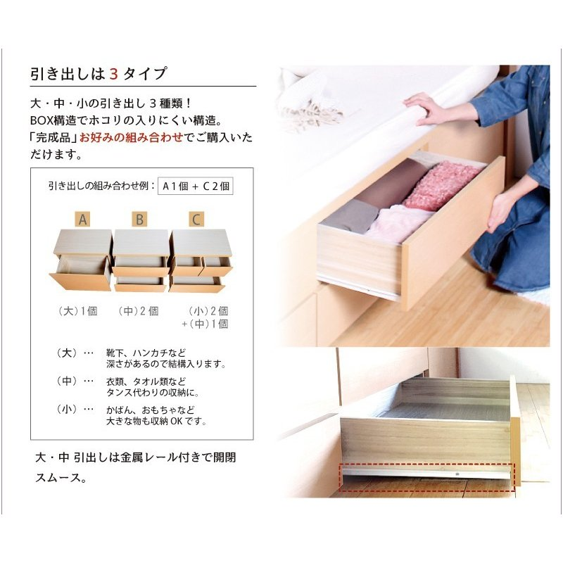 収納ベッド セミダブル ヘッドボード 3タイプ 新型 3BOX チェストベッド フレームのみ コンセント #16|kaguranger|05
