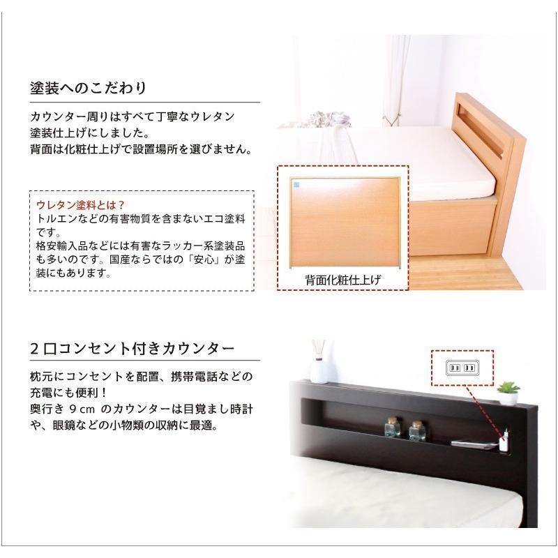 収納ベッド セミダブル ヘッドボード 3タイプ 新型 3BOX チェストベッド フレームのみ コンセント #16|kaguranger|06