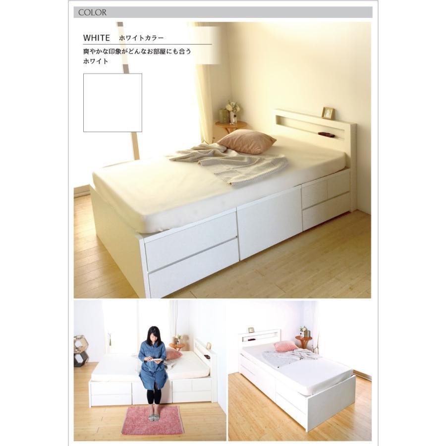 収納ベッド セミダブル ヘッドボード 3タイプ 新型 3BOX チェストベッド フレームのみ コンセント #16|kaguranger|07