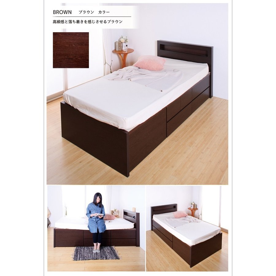 収納ベッド セミダブル ヘッドボード 3タイプ 新型 3BOX チェストベッド フレームのみ コンセント #16|kaguranger|08