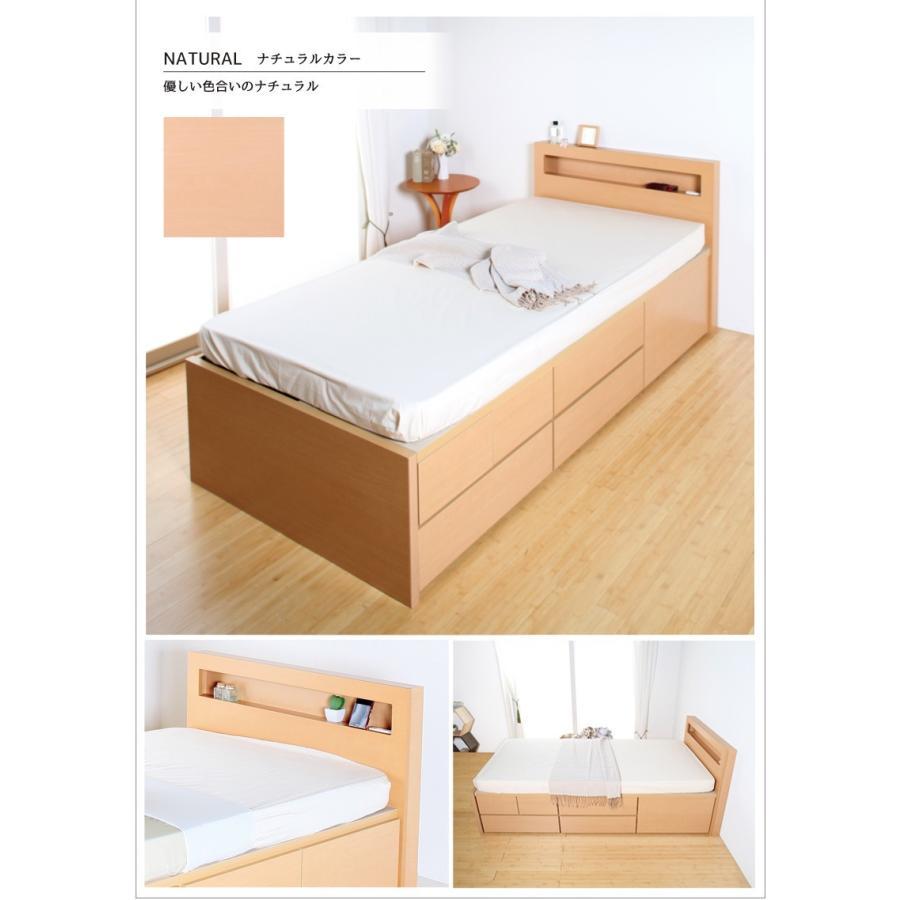 収納ベッド セミダブル ヘッドボード 3タイプ 新型 3BOX チェストベッド フレームのみ コンセント #16|kaguranger|09
