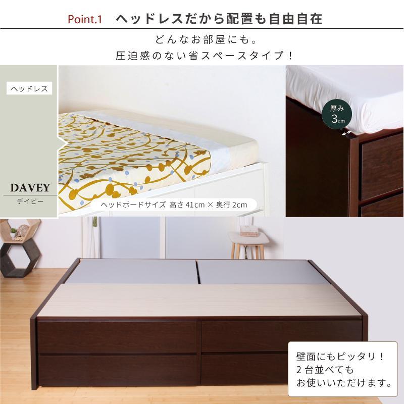 シングル 収納ベッド 日本製 選べる引出 収納付き 2BOX ヘッドレス デイビー  幅98cm #14 本体フレームのみ kaguranger 02