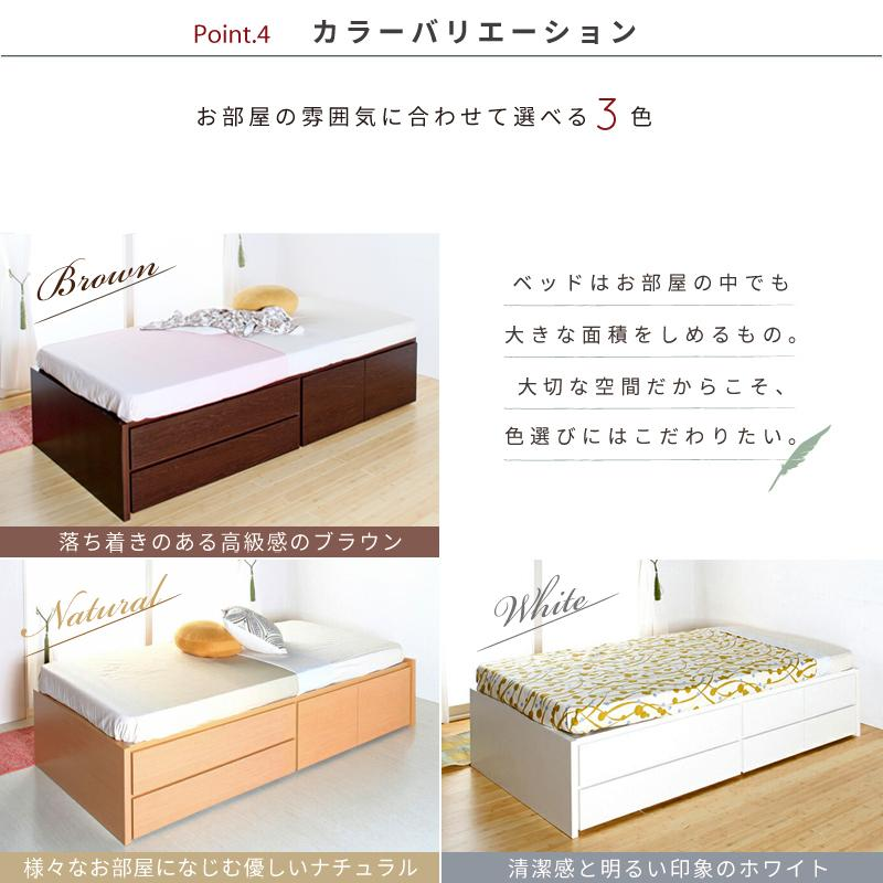 シングル 収納ベッド 日本製 選べる引出 収納付き 2BOX ヘッドレス デイビー  幅98cm #14 本体フレームのみ kaguranger 13