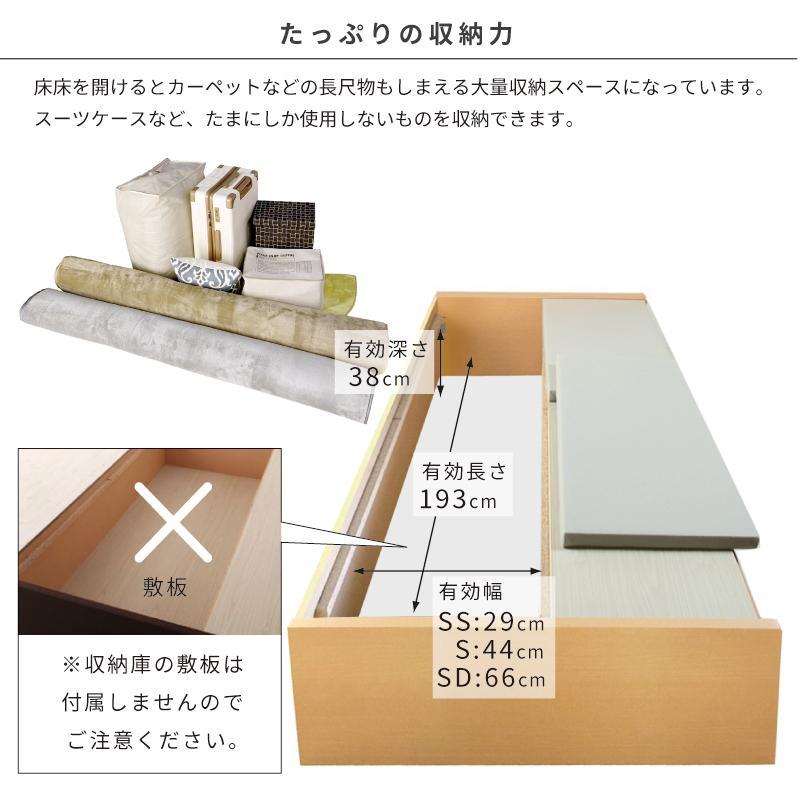 シングル 収納ベッド 日本製 選べる引出 収納付き 2BOX ヘッドレス デイビー  幅98cm #14 本体フレームのみ kaguranger 08