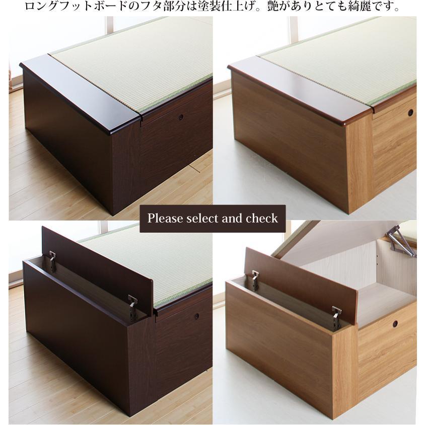 跳ね上げ式 畳ベッド専用 ロングフットボード 単品購入 セミダブル用 買い足し 収納付き 富士|kaguranger|02