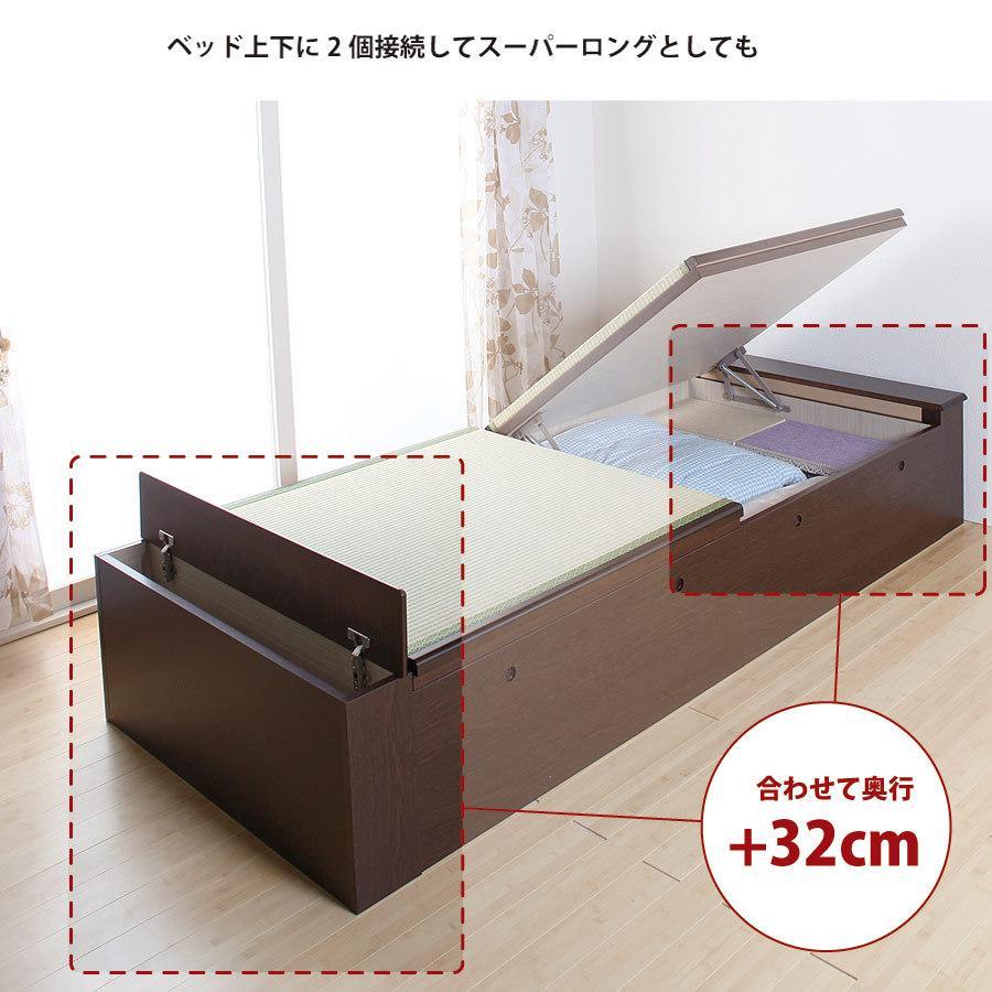 跳ね上げ式 畳ベッド専用 ロングフットボード 単品購入 セミダブル用 買い足し 収納付き 富士|kaguranger|04