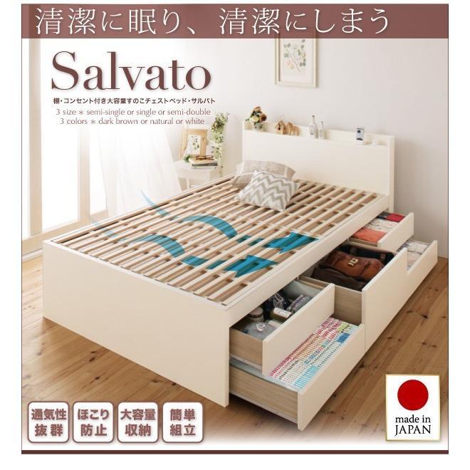 シングル すのこ ベッド 収納ベッド 5杯引出 シングルベッド サルバト 幅98cm ベッドフレームのみ|kaguranger|02