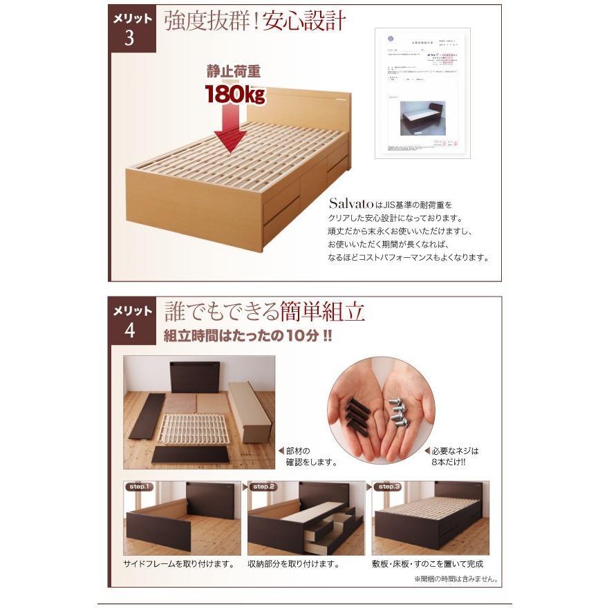 シングル すのこ ベッド 収納ベッド 5杯引出 シングルベッド サルバト 幅98cm ベッドフレームのみ|kaguranger|12