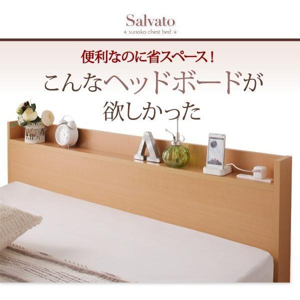 シングル すのこ ベッド 収納ベッド 5杯引出 シングルベッド サルバト 幅98cm ベッドフレームのみ|kaguranger|13