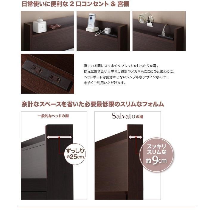 シングル すのこ ベッド 収納ベッド 5杯引出 シングルベッド サルバト 幅98cm ベッドフレームのみ|kaguranger|14