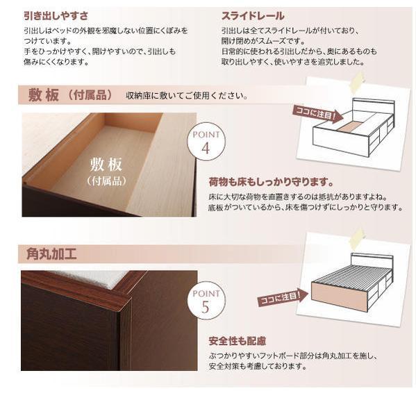 シングル すのこ ベッド 収納ベッド 5杯引出 シングルベッド サルバト 幅98cm ベッドフレームのみ|kaguranger|16