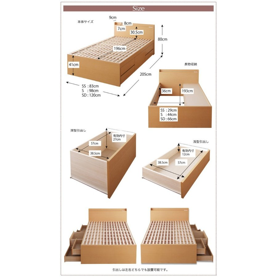 シングル すのこ ベッド 収納ベッド 5杯引出 シングルベッド サルバト 幅98cm ベッドフレームのみ|kaguranger|17