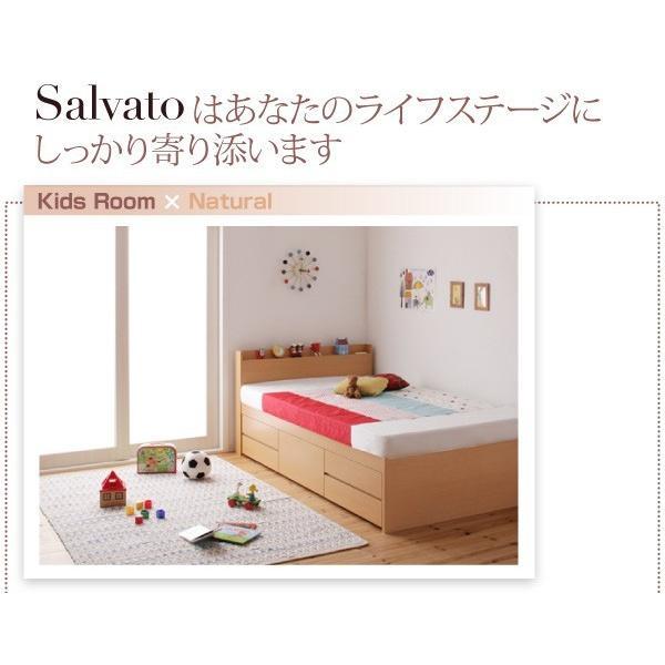 シングル すのこ ベッド 収納ベッド 5杯引出 シングルベッド サルバト 幅98cm ベッドフレームのみ|kaguranger|19