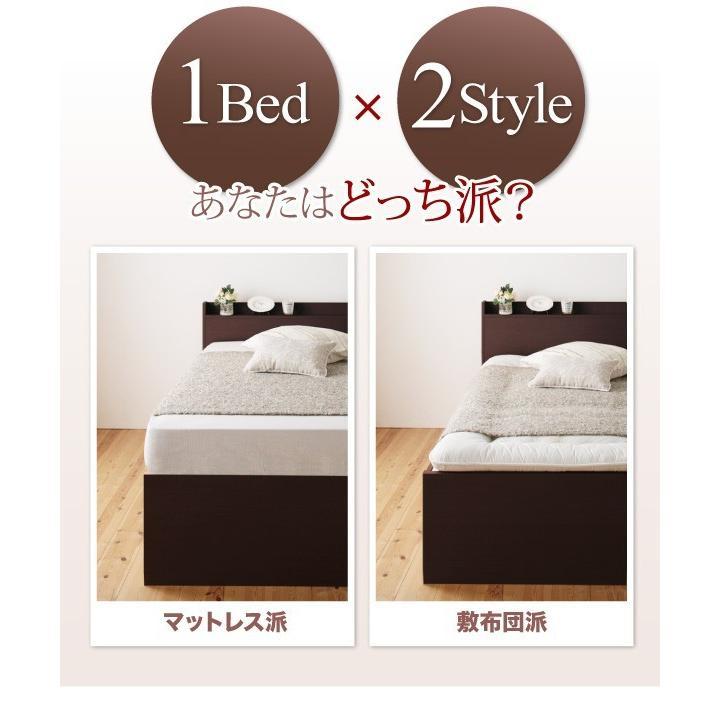 シングル すのこ ベッド 収納ベッド 5杯引出 シングルベッド サルバト 幅98cm ベッドフレームのみ|kaguranger|03
