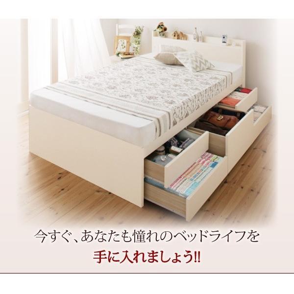 シングル すのこ ベッド 収納ベッド 5杯引出 シングルベッド サルバト 幅98cm ベッドフレームのみ|kaguranger|05