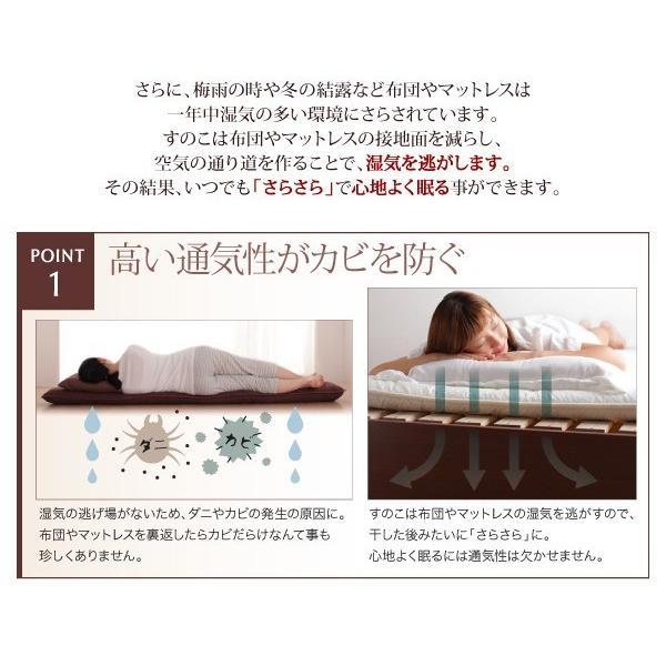 シングル すのこ ベッド 収納ベッド 5杯引出 シングルベッド サルバト 幅98cm ベッドフレームのみ|kaguranger|06
