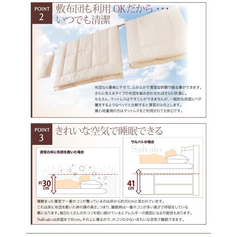 シングル すのこ ベッド 収納ベッド 5杯引出 シングルベッド サルバト 幅98cm ベッドフレームのみ|kaguranger|07