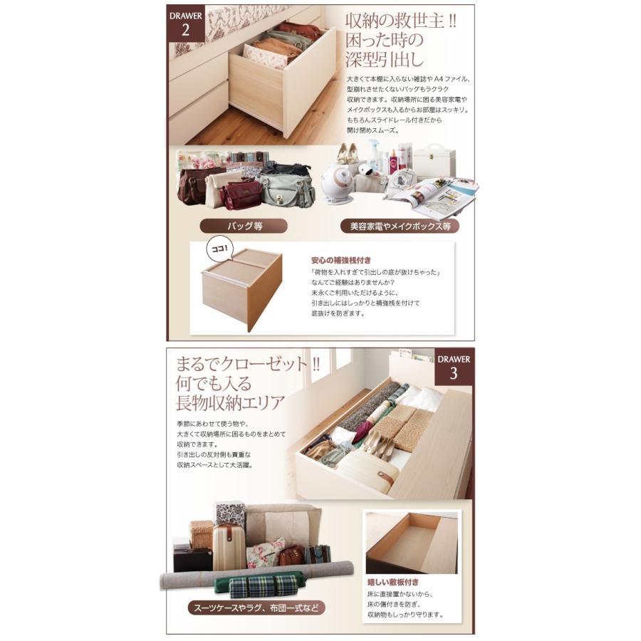 シングル すのこ ベッド 収納ベッド 5杯引出 シングルベッド サルバト 幅98cm ベッドフレームのみ|kaguranger|09