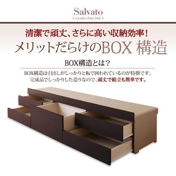 シングル すのこ ベッド 収納ベッド 5杯引出 シングルベッド サルバト 幅98cm ベッドフレームのみ|kaguranger|10