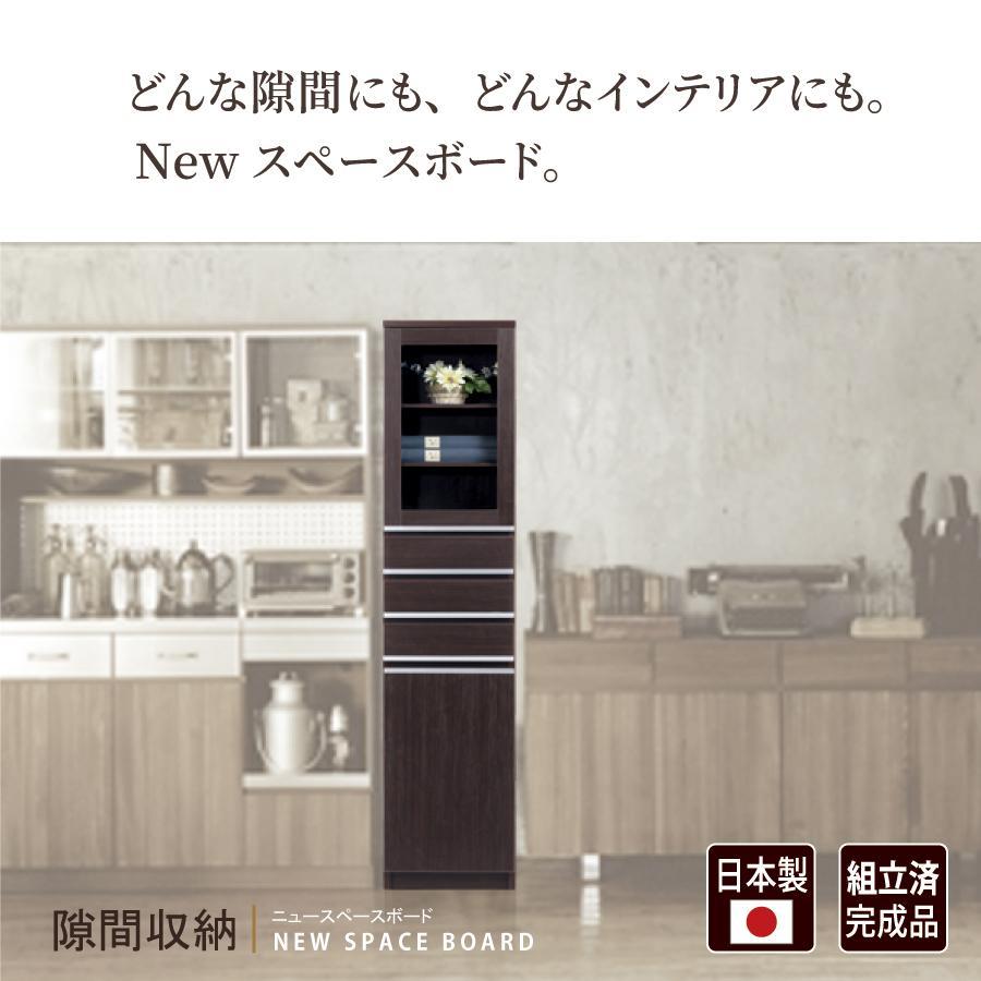 隙間収納 洗面所 キッチン すき間収納 スペースボード  扉タイプ 15A 幅15cm 3色対応|kaguranger|02