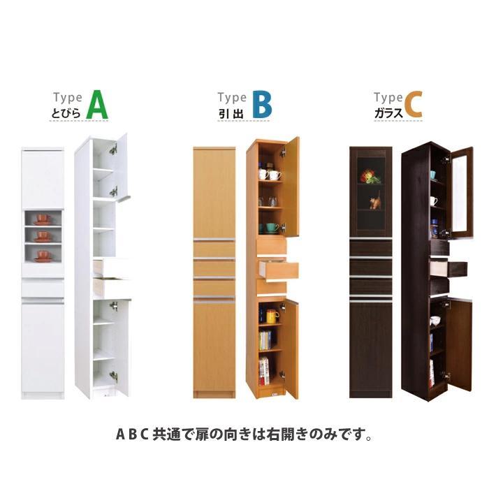 隙間収納 洗面所 キッチン すき間収納 スペースボード  扉タイプ 15A 幅15cm 3色対応|kaguranger|04