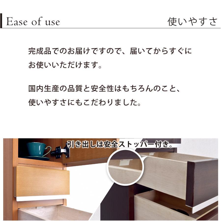 隙間収納 洗面所 キッチン すき間収納 スペースボード  扉タイプ 15A 幅15cm 3色対応|kaguranger|07