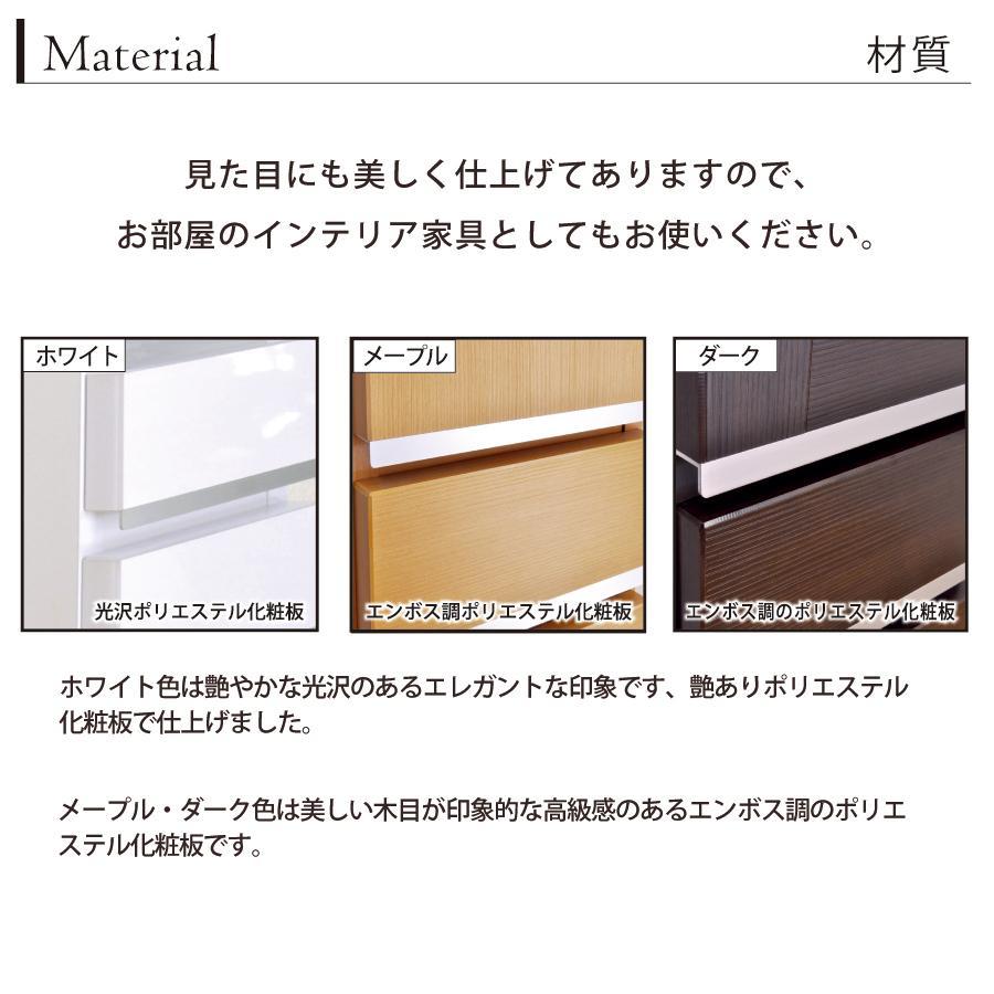隙間収納 洗面所 キッチン すき間収納 スペースボード  引出タイプ 25B 幅25cm 3色対応|kaguranger|05
