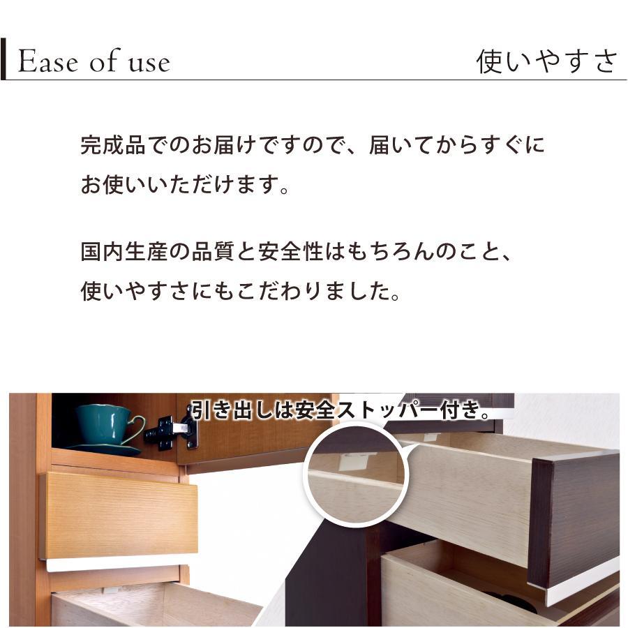 隙間収納 洗面所 キッチン すき間収納 スペースボード  引出タイプ 25B 幅25cm 3色対応|kaguranger|06