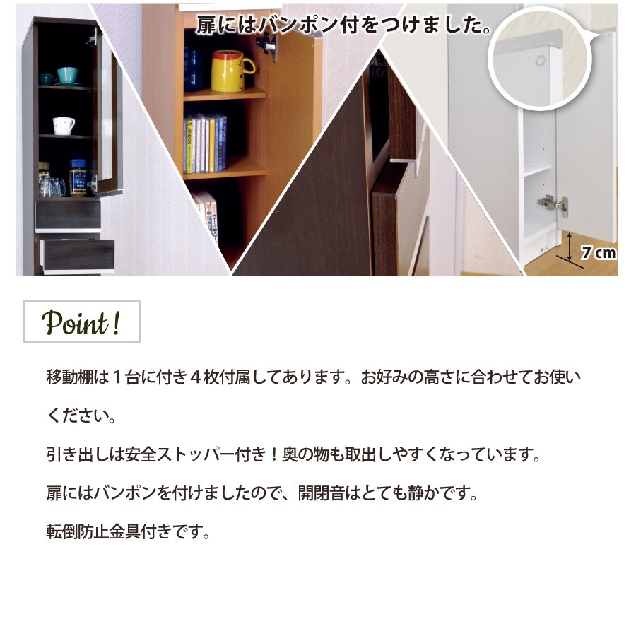 隙間収納 洗面所 キッチン すき間収納 スペースボード  引出タイプ 30B 幅30cm 3色対応|kaguranger|07
