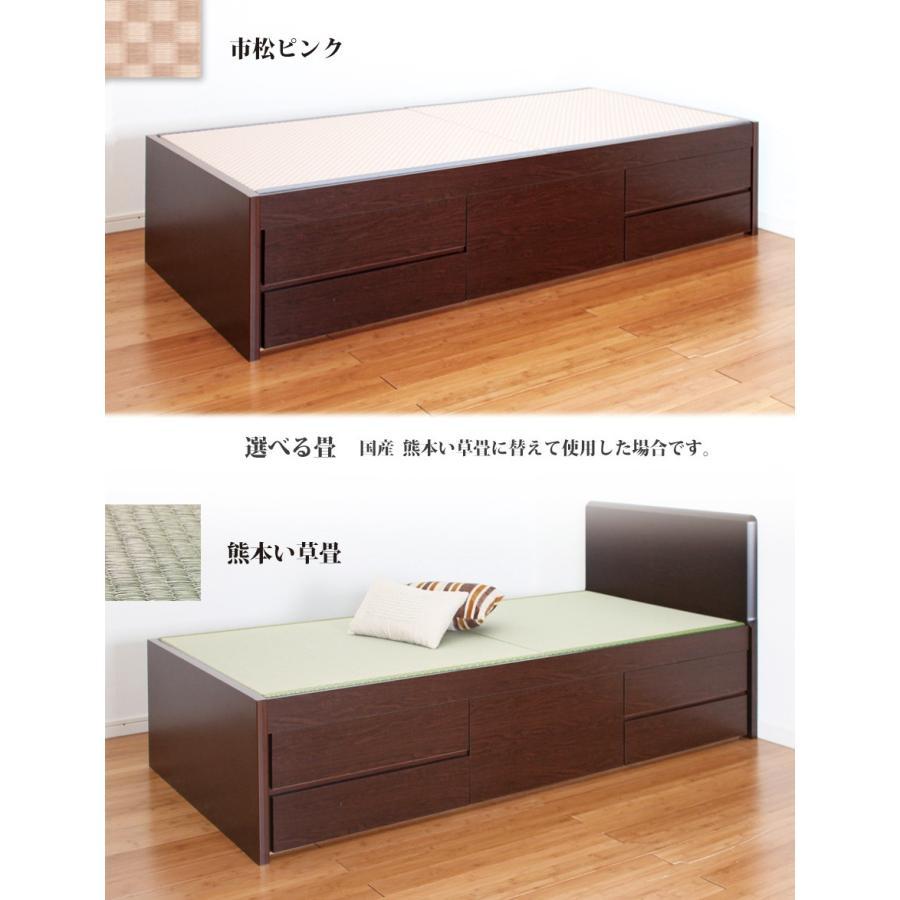 畳ベッド セミダブル 収納ベッド ヘッドレス 引出レール付き 送料無料 暁月 あかつき  kaguranger 11
