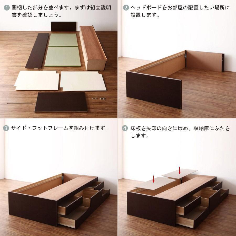 畳ベッド セミダブル 収納ベッド ヘッドレス 引出レール付き 送料無料 暁月 あかつき  kaguranger 12