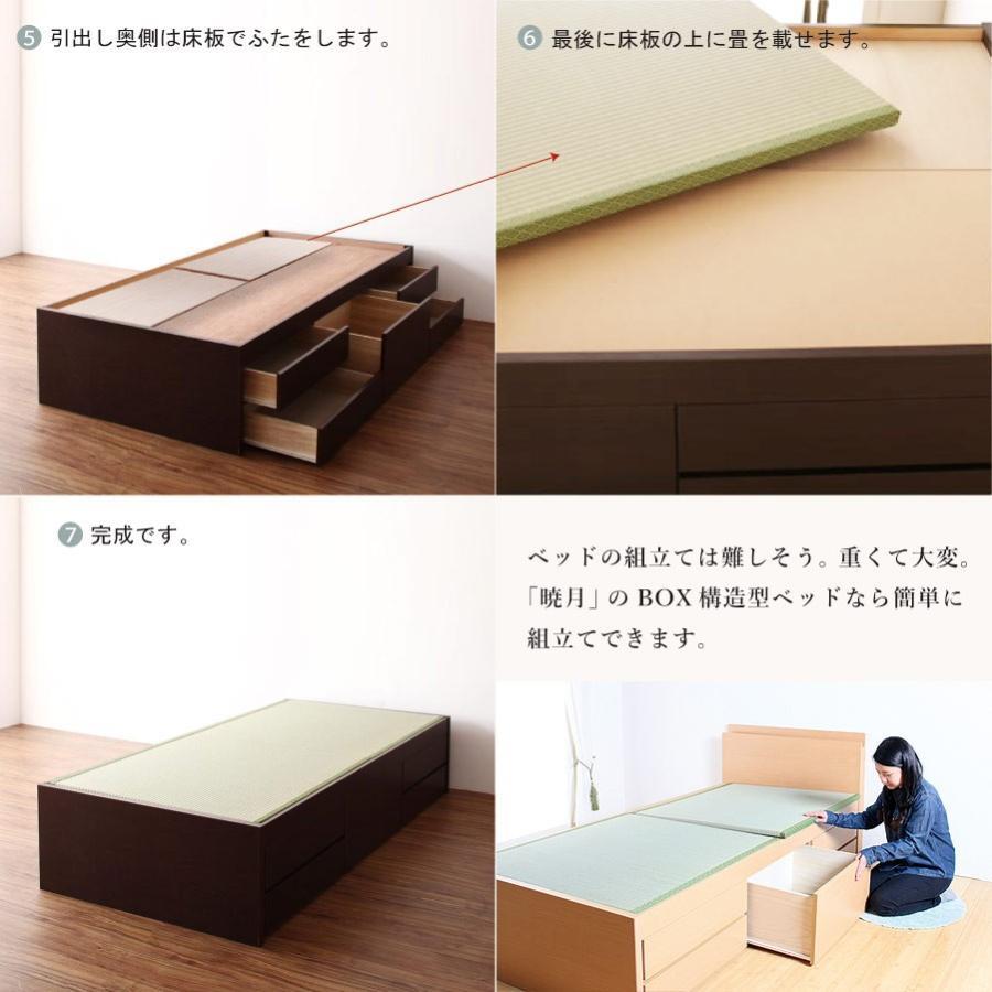 畳ベッド セミダブル 収納ベッド ヘッドレス 引出レール付き 送料無料 暁月 あかつき  kaguranger 13