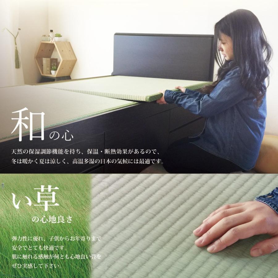 畳ベッド セミダブル 収納ベッド ヘッドレス 引出レール付き 送料無料 暁月 あかつき  kaguranger 03
