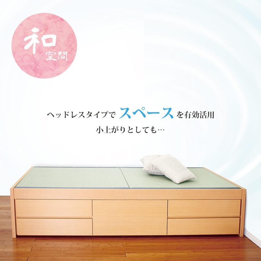 畳ベッド セミダブル 収納ベッド ヘッドレス 引出レール付き 送料無料 暁月 あかつき  kaguranger 04