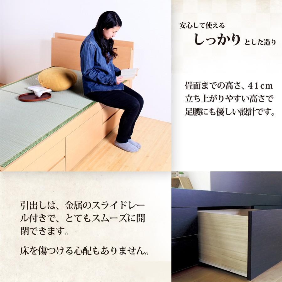 畳ベッド セミダブル 収納ベッド ヘッドレス 引出レール付き 送料無料 暁月 あかつき  kaguranger 07