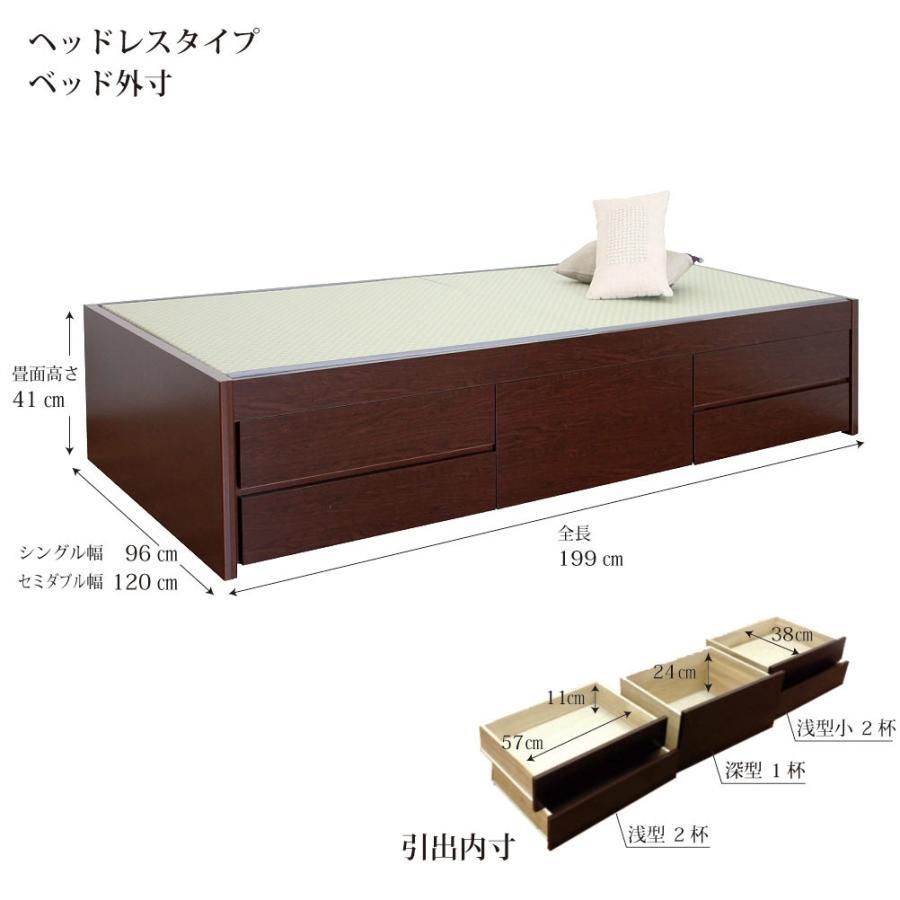 畳ベッド セミダブル 収納ベッド ヘッドレス 引出レール付き 送料無料 暁月 あかつき  kaguranger 08