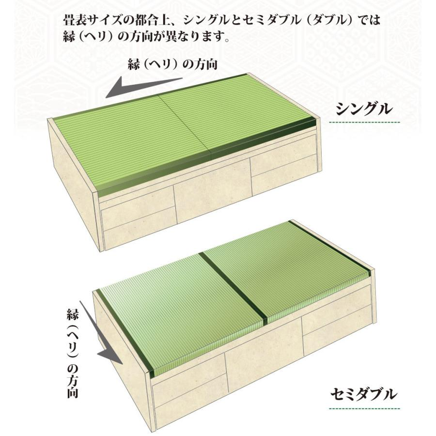 畳ベッド セミダブル 収納ベッド ヘッドレス 引出レール付き 送料無料 暁月 あかつき  kaguranger 09