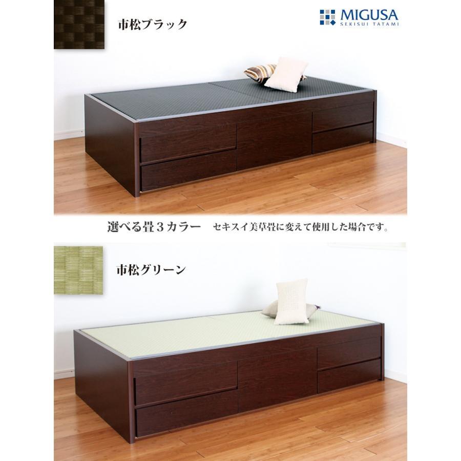 畳ベッド セミダブル 収納ベッド ヘッドレス 引出レール付き 送料無料 暁月 あかつき  kaguranger 10