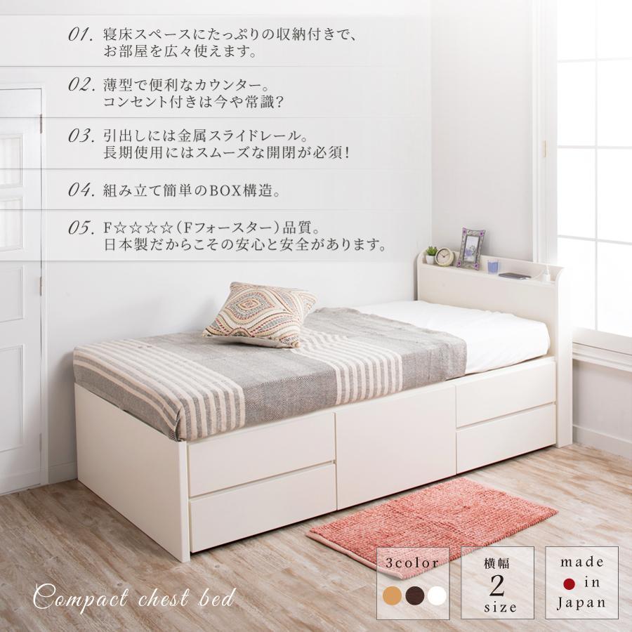 収納ベッド シングル ショート 日本製 幅98cm 全長190cm ベッドフレーム アルフォンソ 本体フレームのみ kaguranger 02