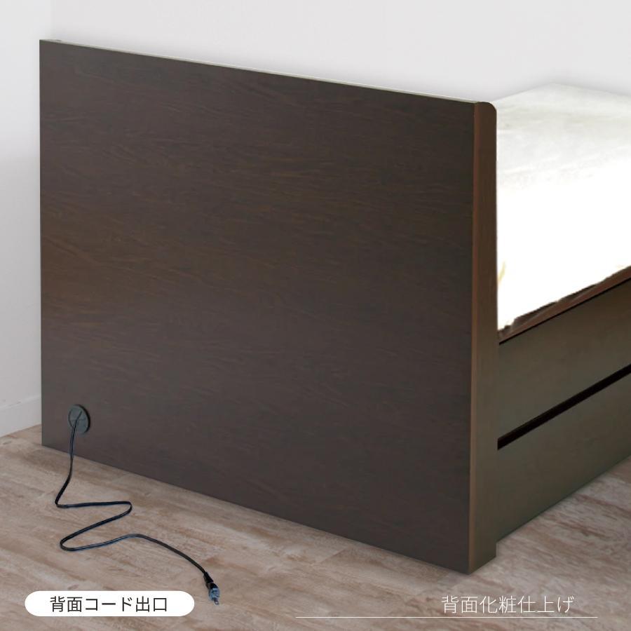 収納ベッド シングル ショート 日本製 幅98cm 全長190cm ベッドフレーム アルフォンソ 本体フレームのみ kaguranger 12