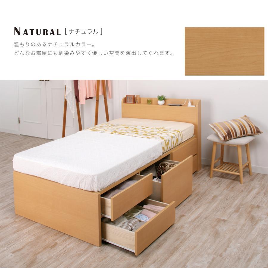 収納ベッド シングル ショート 日本製 幅98cm 全長190cm ベッドフレーム アルフォンソ 本体フレームのみ kaguranger 14