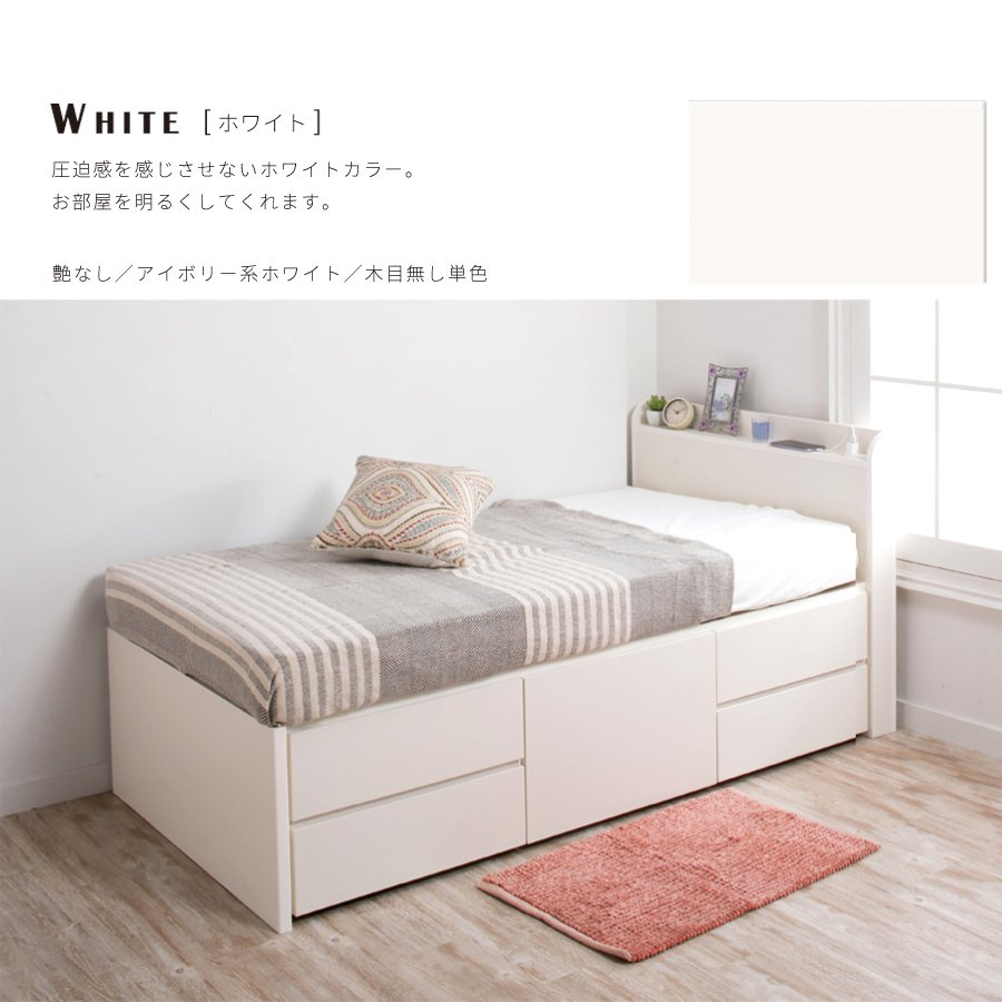 収納ベッド シングル ショート 日本製 幅98cm 全長190cm ベッドフレーム アルフォンソ 本体フレームのみ kaguranger 15