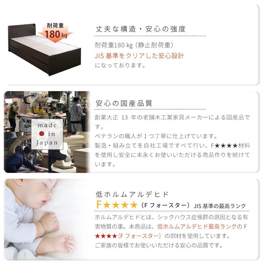 収納ベッド シングル ショート 日本製 幅98cm 全長190cm ベッドフレーム アルフォンソ 本体フレームのみ kaguranger 16