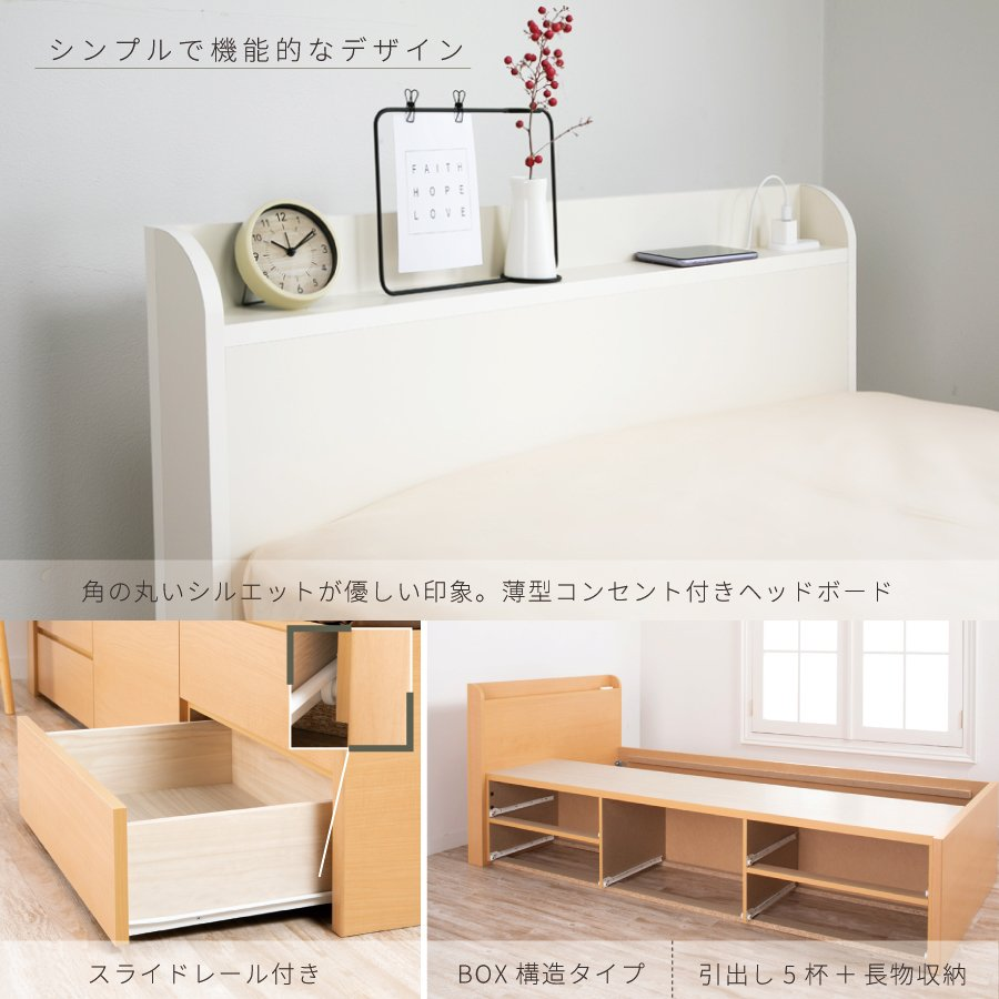 収納ベッド シングル ショート 日本製 幅98cm 全長190cm ベッドフレーム アルフォンソ 本体フレームのみ kaguranger 05