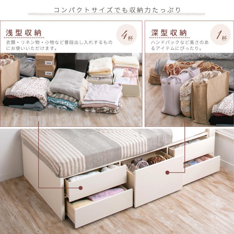 収納ベッド シングル ショート 日本製 幅98cm 全長190cm ベッドフレーム アルフォンソ 本体フレームのみ kaguranger 06