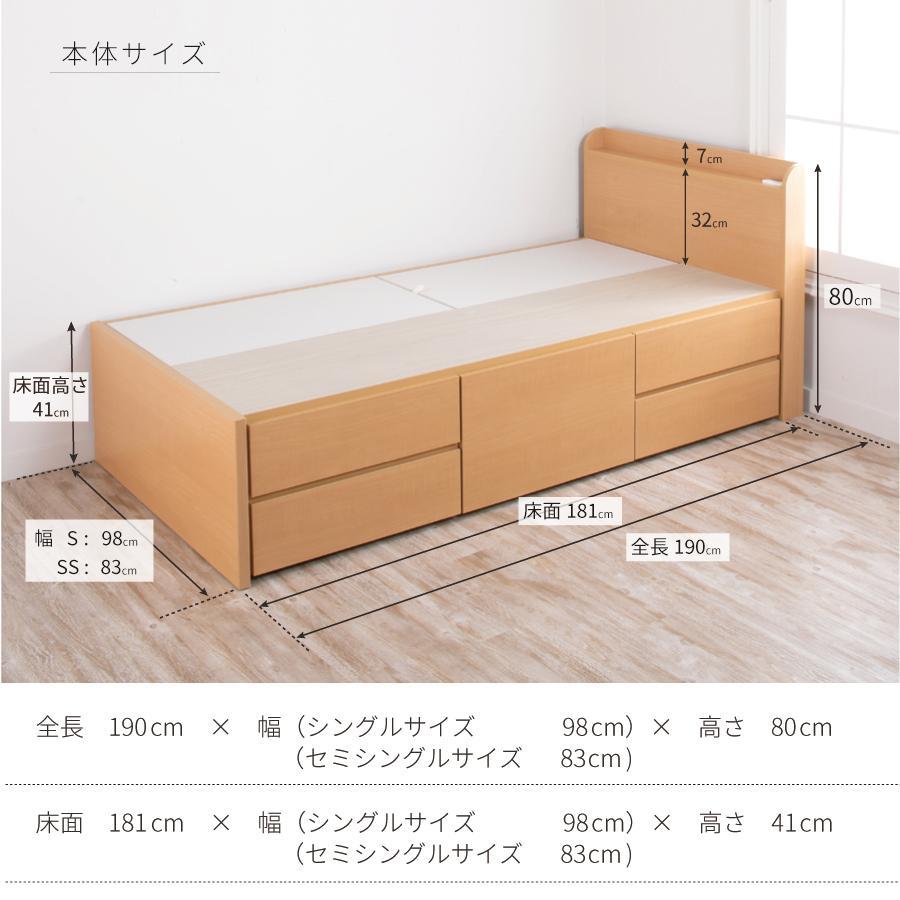 収納ベッド シングル ショート 日本製 幅98cm 全長190cm ベッドフレーム アルフォンソ 本体フレームのみ kaguranger 08