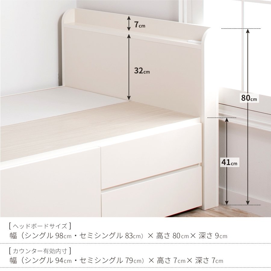 収納ベッド セミシングル ショート 日本製 幅83cm ベッドフレーム アルフォンソ 本体フレームのみ|kaguranger|11