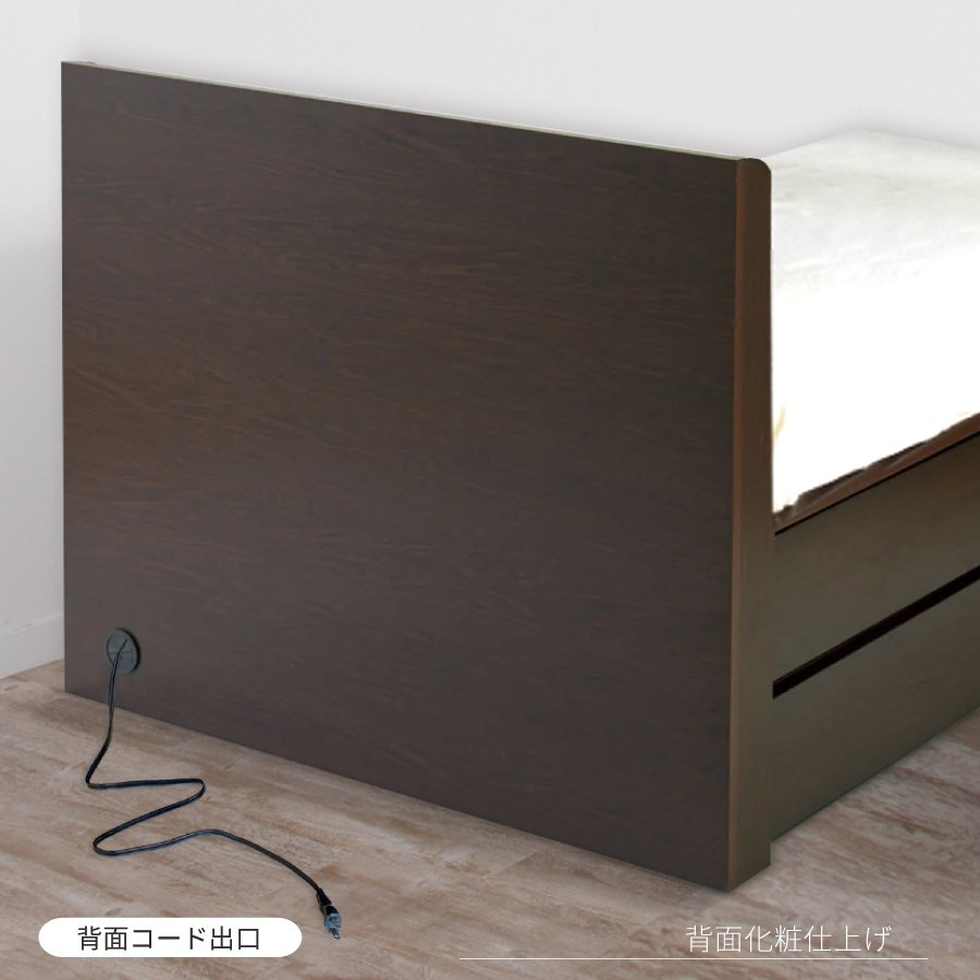 収納ベッド セミシングル ショート 日本製 幅83cm ベッドフレーム アルフォンソ 本体フレームのみ|kaguranger|12