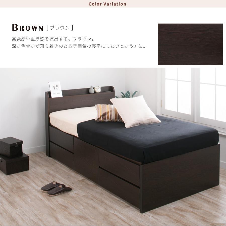 収納ベッド セミシングル ショート 日本製 幅83cm ベッドフレーム アルフォンソ 本体フレームのみ|kaguranger|14